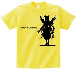 東方 シルエット 藤原妹紅 Bタイプ 半袖Tシャツ / Toho silhouette Mokou Fujiwarano Short-sleeved t-shirt yellow S size