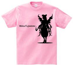 東方 シルエット 藤原妹紅 Bタイプ 半袖Tシャツ / Toho silhouette Mokou Fujiwarano Short-sleeved t-shirt pink S size
