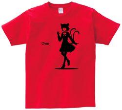 東方 シルエット 橙 Aタイプ 半袖Tシャツ / Toho silhouette Chen Short-sleeved t-shirt red S size