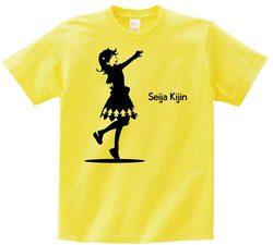東方 シルエット 鬼神正邪 Aタイプ 半袖Tシャツ / Toho silhouette Seija Kijin Short-sleeved t-shirt yellow S size