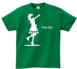 東方 シルエット 鬼神正邪 Aタイプ 半袖Tシャツ / Toho silhouette Seija Kijin Short-sleeved t-shirt green S size