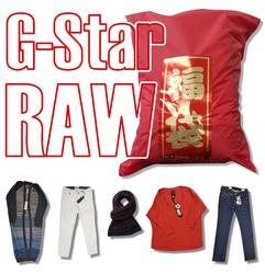 【G-Star RAW】アウトレット冬服福袋【レディースSサイズ・5枚入】