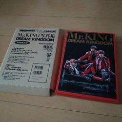 ミスターキング 写真集 初回限定盤ドリームキングダム キンプリ 美品