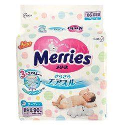 メリーズテープ 新生児用(お誕生~5kg) さらさらエアスルー 90枚