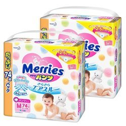 メリーズパンツ Mサイズ(6~11kg) さらさらエアスルー 148枚 (74枚×2)