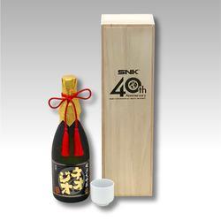 純米大吟醸 ネオジオ