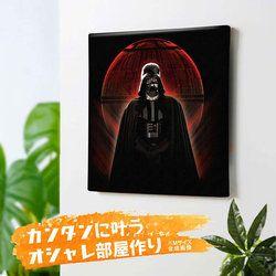 ベーダ― ファブリックパネル STARWARS アートパネル 壁掛け インテリア 絵 壁に飾る アート 絵画 レアデザイン アートボード