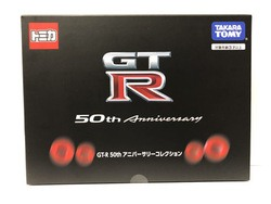 タカラトミー トミカギフト GT-R 50th アニバーサリーコレクション