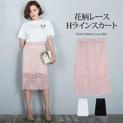 花柄レースHラインスカート