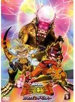 【中古】古代王者 恐竜キング Dキッズ・アドベンチャー Vol.5 b20819/58DRJ-10835【中古DVDレンタル専用】