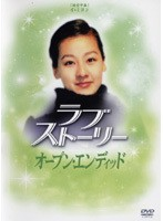 【中古】オープン・エンディット b21496/ALB-0022C【中古DVDレンタル専用】