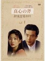 【中古】韓流恋愛専科 全4巻セットs3797/ALB-R37A-R37D【中古DVDレンタル専用】