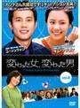 【中古】変わった女、変わった男 Vol.08 b1140/ALB-R68C【中古DVDレンタル専用】