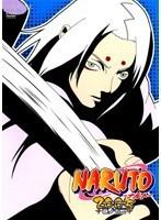 【中古】NARUTO ナルト 3rd STAGE 2005 巻ノ十二 b6138/ANRB-1636【中古DVDレンタル専用】
