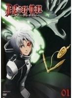 【中古】D.Gray-man ディー・グレイマン Vol.01 b20039/ANRB-2441【中古DVDレンタル専用】