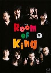 【中古】Room Of King 第1巻b293/ANRB-5511【中古DVDレンタル専用】