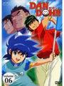 【中古】DAN DOH!! ダンドー Vol.6 b7942/ASBX-2542【中古DVDレンタル専用】