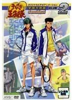 【中古】テニスの王子様 OVA 全国大会篇 Semifinal Vol.2 b7765/ASBX-3828【中古DVDレンタル専用】