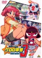 【中古】ケロロ軍曹 3rdシーズン 2 b20966/BCBA-2678【中古DVDレンタル使用】