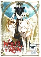 【中古】ウルフズレイン Vol.01/BCDR-0054【中古DVDレンタル専用】