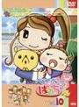 【中古】ベイベーばあちゃん Vol.10 b13589/BCDR-0729【中古DVDレンタル専用】