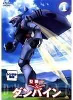 【中古】聖戦士ダンバイン 全9巻セット【訳アリ】 s11796/BCDR1004-12【中古DVDレンタル専用】