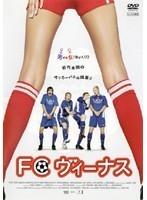 【中古】FCヴィーナス b18531/CFTD-132【中古DVDレンタル専用】