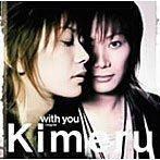 【新品】with you(初回限定盤)(DVD付) c195/Kimeru/CRCP-10168【新品CDS】