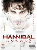 【中古】HANNIBAL ハンニバル シーズン2 全6巻セット s12540/DABR-4852-4857【中古DVDレンタル専用】