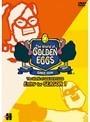 【中古】The World of GOLDEN EGGS Entry for SEASON 1 b22737/DLR-F5522【中古DVDレンタル専用】
