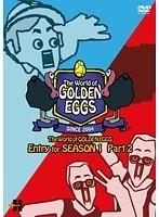 【中古】The World of GOLDEN EGGS Entry for SEASON 1 part2 b22256/DLR-F7520【中古DVDレンタル専用】