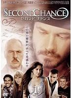 【中古】セカンド・チャンス 全4巻セット s5291/DZ-9381-9384【中古DVDレンタル専用】