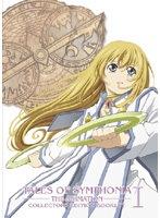 【中古】テイルズ オブ シンフォニア THE ANIMATION OVA 第1巻 b22705/FCBR-0084【中古DVDレンタル専用】