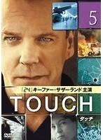 【中古】TOUCH/タッチ VOL.5 b2505/FXBB-59362【中古DVDレンタル専用】