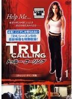 【中古】トゥルー・コーリング 全13巻セット s1277/FXBR-29617【中古DVDレンタル専用】