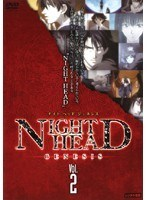 【中古】NIGHT HEAD GENESIS vol.2 b4652/GAGR-1002【中古DVDレンタル専用】