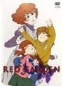 【中古】RED GARDEN レッドガーデンVol.09 b7370/GDDR-1229【中古DVDレンタル専用】