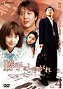 【中古】勝手にしやがれ Vol.04/GNBR-1460P【中古DVDレンタル専用】