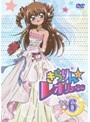 【中古】きらりん☆レボリューション STAGE06 b4833/GNBR-9296【中古DVDレンタル専用】