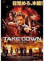 【中古】■TAKE DOWN/テイクダウン b21998/IF16-0834【中古DVDレンタル専用】