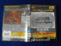 【中古】白い落し物たち b22414/IMD-0033【中古DVDレンタル専用】