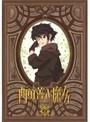 【中古】西の善き魔女 Vol.2 b7617/IMER-0009【中古DVDレンタル専用】