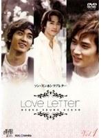 【中古】Song Seung Heon Love Letter 全2巻セット s5179/JVDD-1345-1346R【中古DVDレンタル専用】
