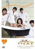 【中古】恋するハイエナ Vol.6/KEPD-0273【中古DVDレンタル専用】