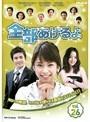 【中古】全部あげるよ Vol.26 b1305/KEPD-9253【中古DVDレンタル専用】