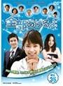 【中古】全部あげるよ Vol.35 b1314/KEPD-9262【中古DVDレンタル専用】