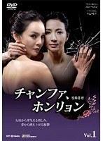 【中古】チャンファ、ホンリョン Vol.04 b1496/KERD-9082【中古DVDレンタル専用】