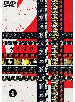 【中古】ケイゾク 4 b222416/KIBF-15004【中古DVDレンタル専用】