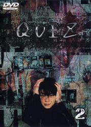 【中古】▼QUIZ Vol.2 b14210/KIBF-15009【中古DVDレンタル専用】