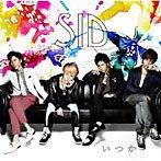 【新品】いつか c126/シド/KSCL-1860【新品CDS】